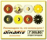 disk dolbo new