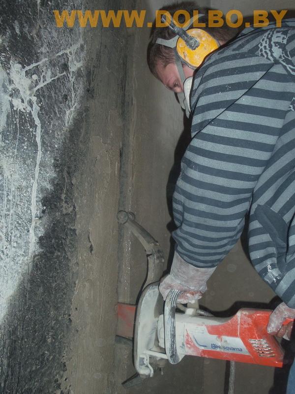 Примеры выполнения: резка, разрушение, демонтаж строительных конструкций-12-12 10.56.24