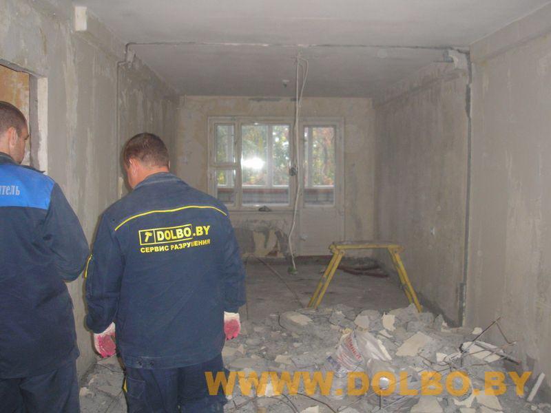Примеры выполнения: резка, разрушение, демонтаж строительных конструкций 1