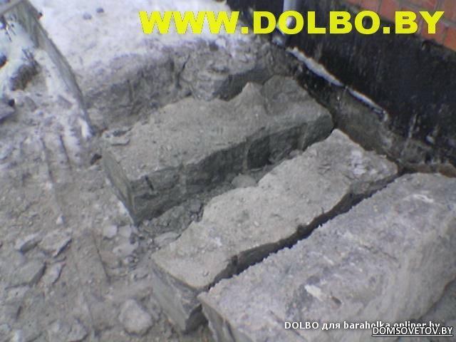 Примеры выполнения: резка, разрушение, демонтаж строительных конструкций pic764 1311064425 1