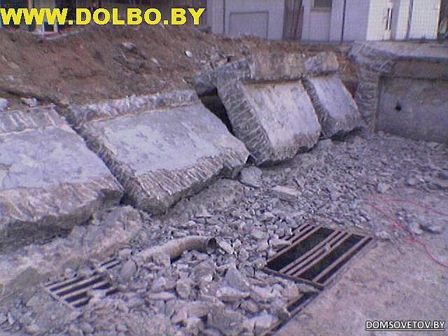 Примеры выполнения: резка, разрушение, демонтаж строительных конструкций pic964 1311344764 1