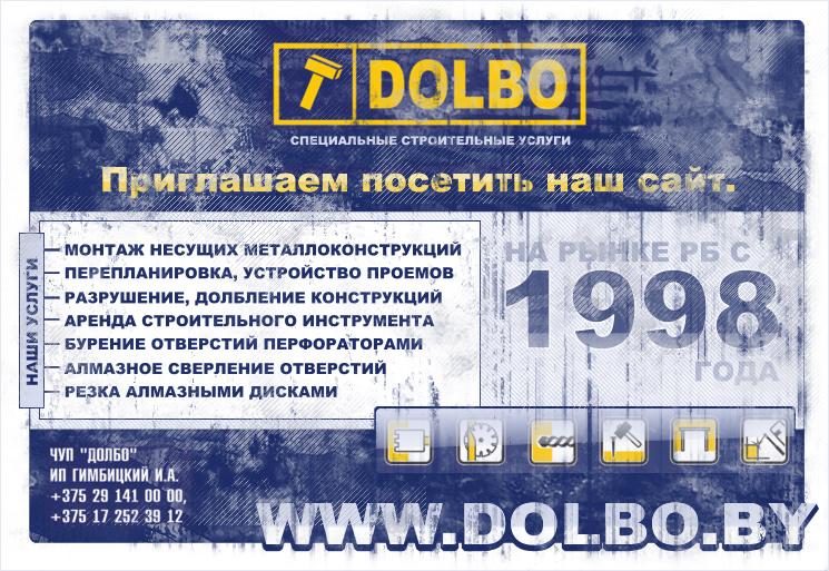 1998 v