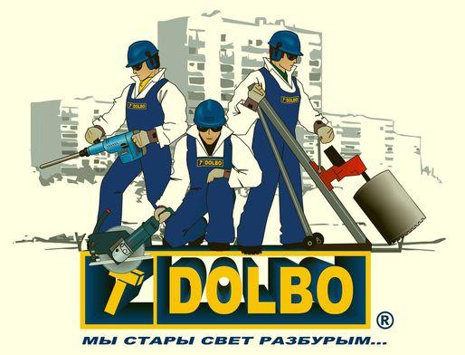 dolbo-rab