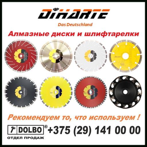 op disk
