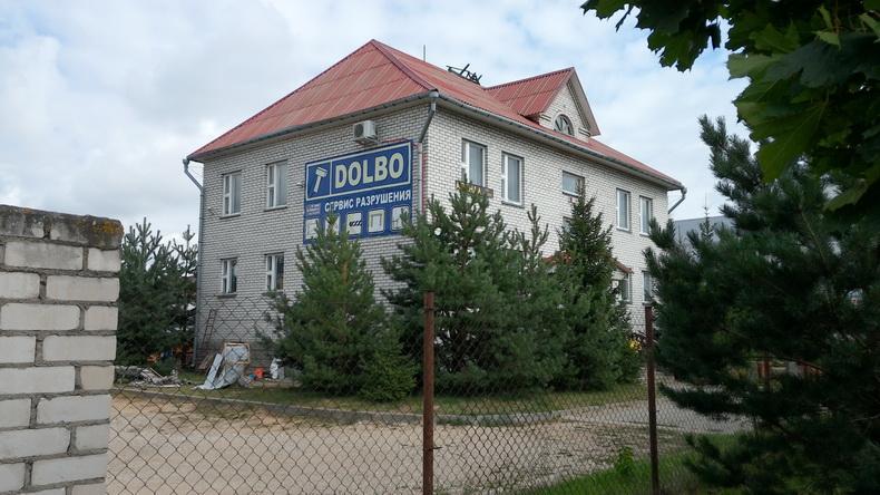 of dolbo 2