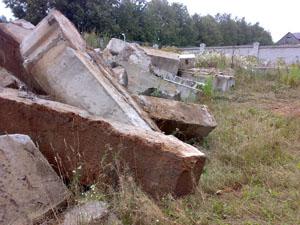 Демонтаж строительных конструкций